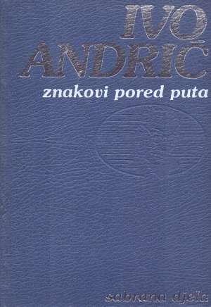 Andrić Ivo - Znakovi pored puta