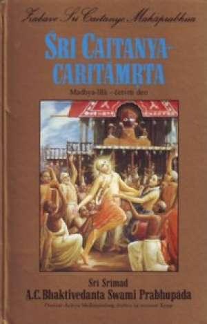 Sri Caitanya - Caritamrta (Madhya-lila - četvrti deo) Sri Srimad A.C. Bhaktivedanta Swami Prabhupada tvrdi uvez