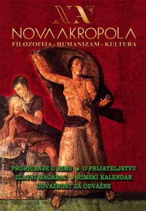 Nova Akropola filozofija - humanizam - kultura broj 42 Andrija Jončić / Glavni Urednik meki uvez