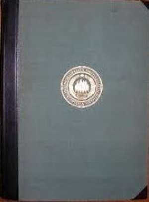 Enciklopedija Jugoslavije 1-8 G.a tvrdi uvez