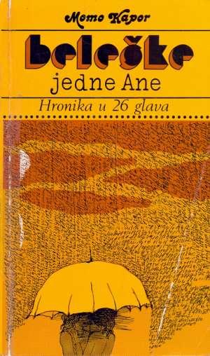 Kapor Momo - Beleške jedne Ane