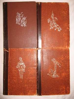Cervantes miguel život I Djela Bistroga Viteza Don Quijota Od Manche IV Svezak tvrdi uvez