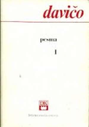 Davičo  oskar Pesma  II (knjiga Druga) meki uvez