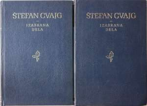 Zweig stefan (cvajg) Neimari Sveta ( Knjiga Prva ) tvrdi uvez