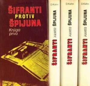 šifranti  Protiv  špijuna 3 (knjiga Treća ) - Kahn  david