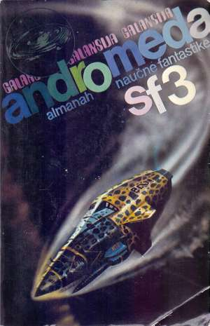 Sf 3 -Andromeda - Almanah Naučne Fantastike meki uvez