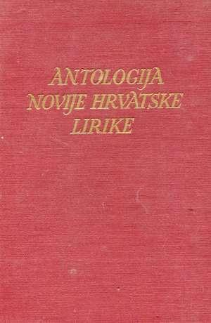 Kombol Mihovil - Antologija novije hrvatske lirike