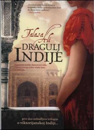 Dragulj Indije Ali Thalassa meki uvez