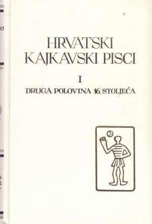 15/1. Hrvatski kajkavski pisci I 15/1. Hrvatski Kajkavski Pisci I tvrdi uvez