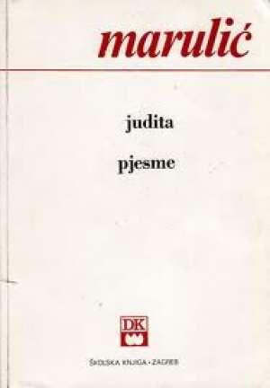 Judita / Pjesme Marulić Marko meki uvez