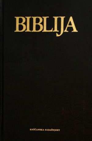 Jure Kaštelan, Bonaventura Duda Uredili - Biblija