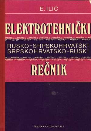 Elektrotehnički rusko srpskohrvatski, srpskohrvatsko ruski rečnik E. Ilić tvrdi uvez