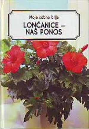 Moje sobno bilje - lonačanice - naš ponos Anđelka I Stanislav Vidmar/preveli tvrdi uvez