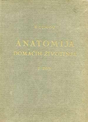 A. F. Klimov - Anatomija domaćih životinja - I dio