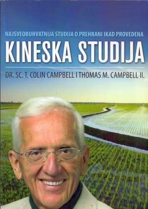 Kineska studija Colin Campbell , Thomas M. Campbell II meki uvez
