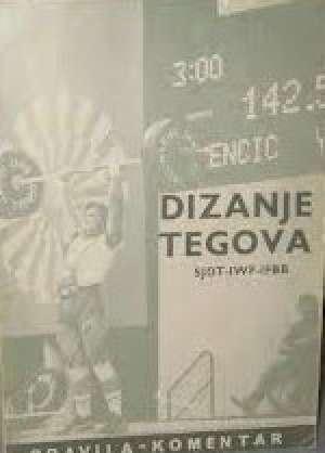 Dizanje tegova tehnička pravila Dušan Cvetković / Urednik meki uvez