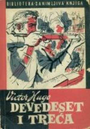 Devedeset i treća Hugo Victor meki uvez