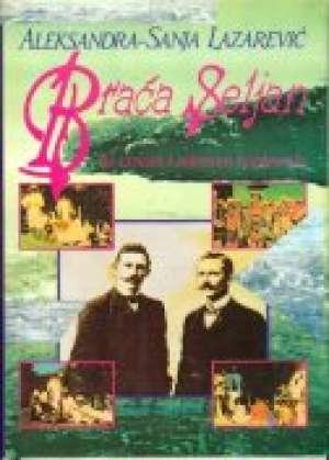 Aleksandra-sanja Lazarević - Braća seljan na crnom i zelenom kontinentu