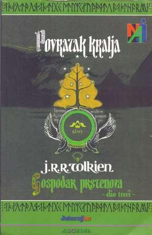 Gospodar prstenova -  Povratak kralja Tolkien J.R.R. meki uvez