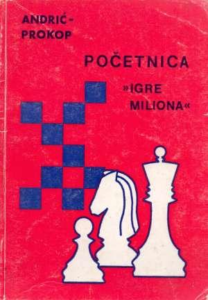 Početnica igre miliona Andrić, Prokop meki uvez