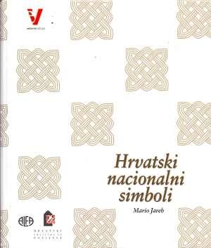 Mario Jareb - Hrvatski nacionalni simboli