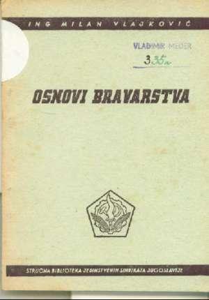osnovi bravarstva Milan Vlajković meki uvez