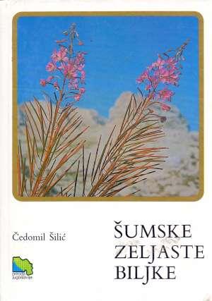 Čedomil Šilić - Šumske zeljaste biljke