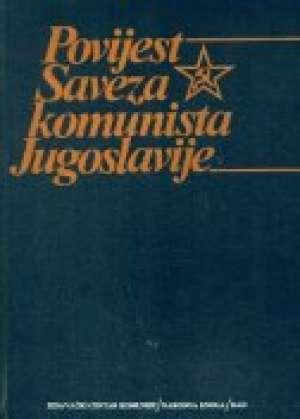 Povijest saveza komunista jugoslavije G.a. tvrdi uvez