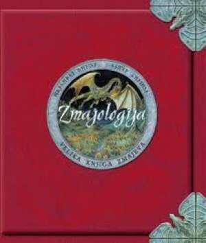 Zmajologija - Velika knjiga zmajeva G.A. tvrdi uvez
