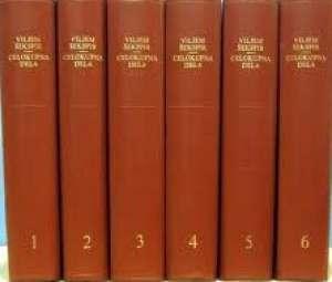 Celokupna dela 1-6 Shakespeare Wiliam tvrdi uvez