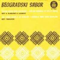 A. Blagojević - D.Lazarević / Duet Tanasijević Beogradski Sabor