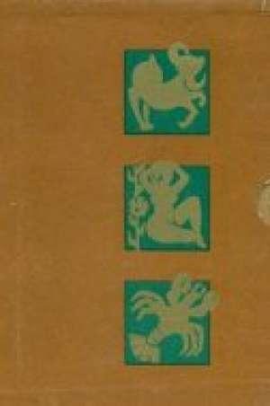 Triologija (Crno proljeće, Svijet seksa) Miller Henry tvrdi uvez