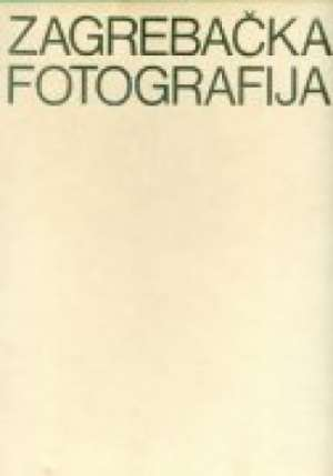 Zagrebačka fotografija: Almanah Lozić Vladko (predg.) tvrdi uvez