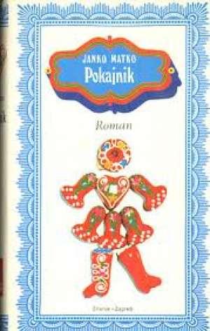 Matko Janko - Pokajnik