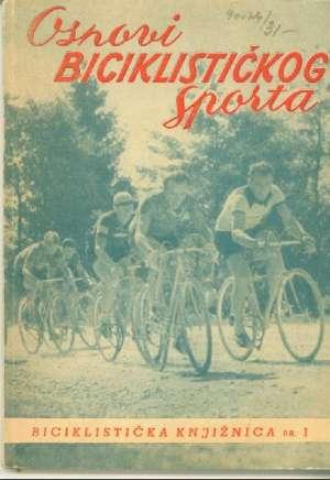 - Osnovi biciklističkog sporta