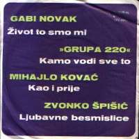 Zagreb 68 Gabi Novak / Grupa 220 / Mihajlo Kovač / Zvonko Špišić