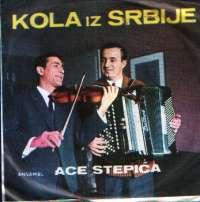 Rođendansko Kolo / Obrenovački Vez / Vojino Kolo / Živkino Kolo Aco Stepić / Aleksandar Šišić