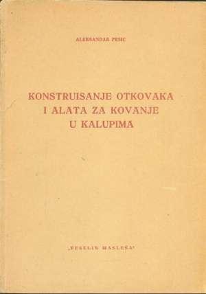 Aleksandar Pešić - Konstruisanje otkovaka i alata za kovanje u kalupima