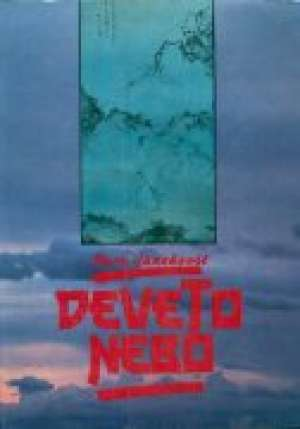 Janeković Dara - Deveto nebo