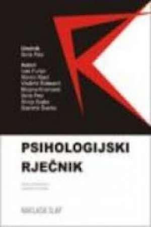 Boris Petz I G.a. - Psihologijski rječnik