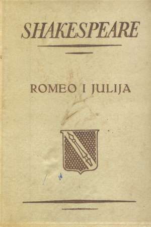 Shakespeare Wiliam - Romeo i Julija