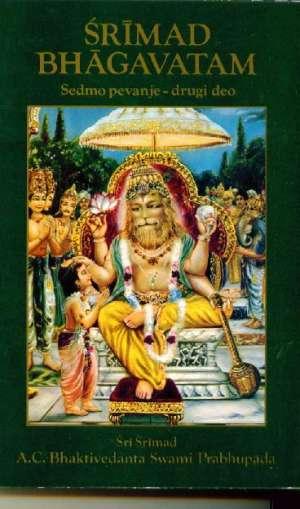 A.c. Bhaktivedanta Swami Prabhupada - šrimad bhagvatam VII pevanje -drugi deo