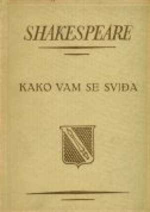 Kako vam se sviđa Shakespeare William tvrdi uvez
