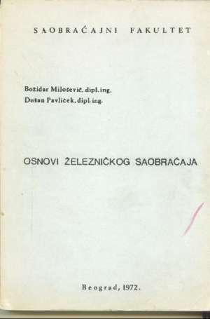 Osnovi železničkog saobraćaja Božidar Milošević, Dušan Pavliček meki uvez