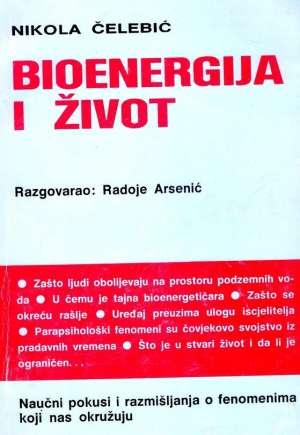 Bioenergija i život Nikola Čelebić meki uvez