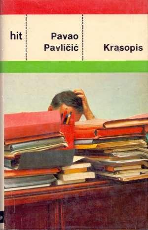 Krasopis Pavličić Pavao tvrdi uvez
