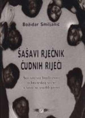 Božidar Smiljanić - šašavi rječnik čudnih riječi - sve što ste htjeli znati o hrvatskoj sceni a niste se usudili pitati
