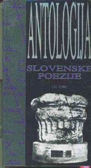 Zlobec Ciril - Antologija slovenske poezije