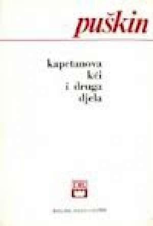 Kapetanova kći i druga djela Puškin  Aleksandar Sergejevič meki uvez