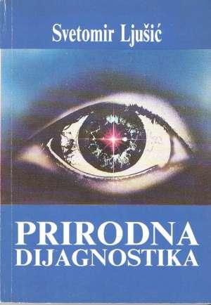 Prirodna dijagnostika Svetomir Ljušić meki uvez